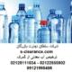 ترخیص آب معدنی از گمرک