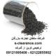 ترخیص کربن از گمرک