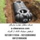 ترخیص سپتیک تانک از گمرک