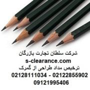 ترخیص مداد طراحی از گمرک
