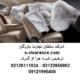 ترخیص کیسه هوا از گمرک