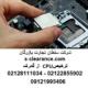 ترخیص CPU از گمرک