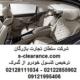 ترخیص کنسول خودرو از گمرک